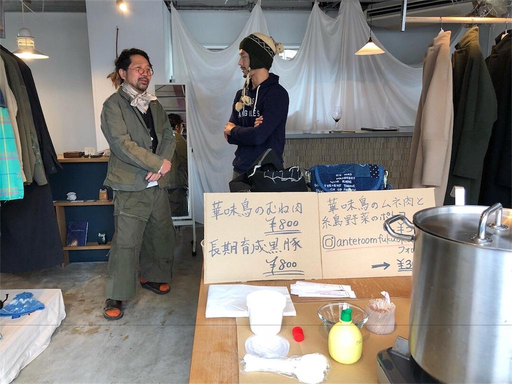 f:id:hoshigaoka_shobou:20171225093933j:image