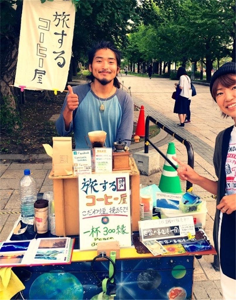f:id:hoshigaoka_shobou:20171225094524j:image