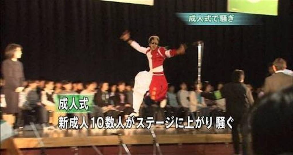 f:id:hoshigaoka_shobou:20171227234447j:image
