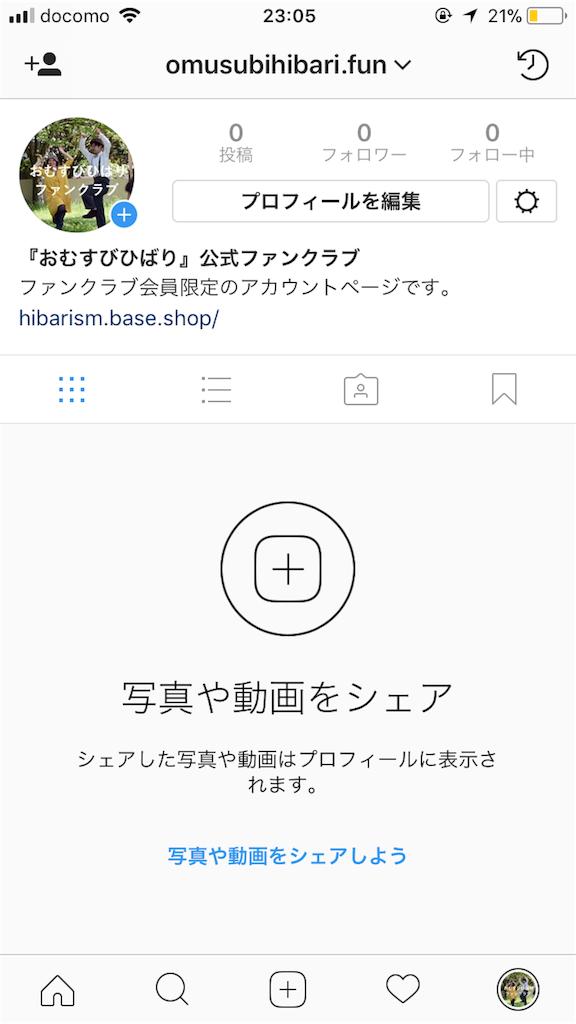 f:id:hoshigaoka_shobou:20180105114119p:image