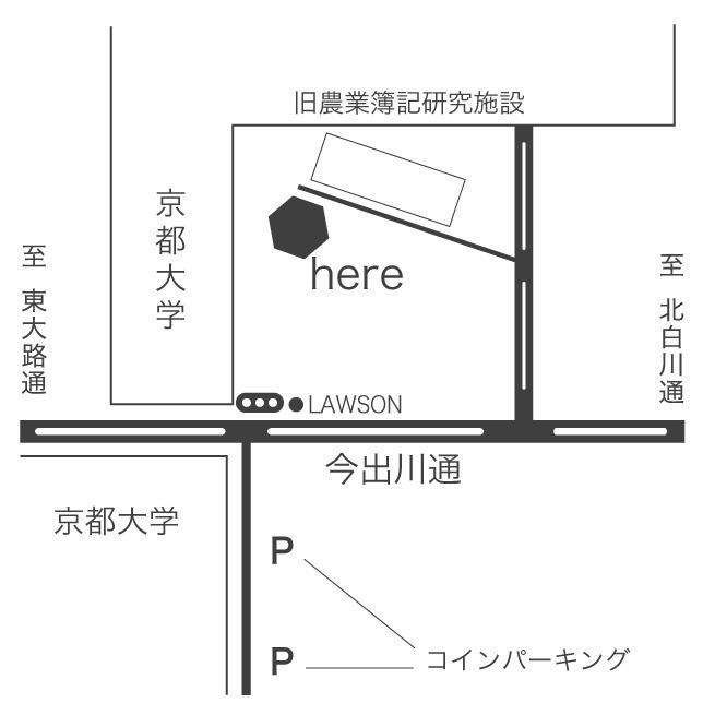 f:id:hoshihanaroma:20160701152738j:plain