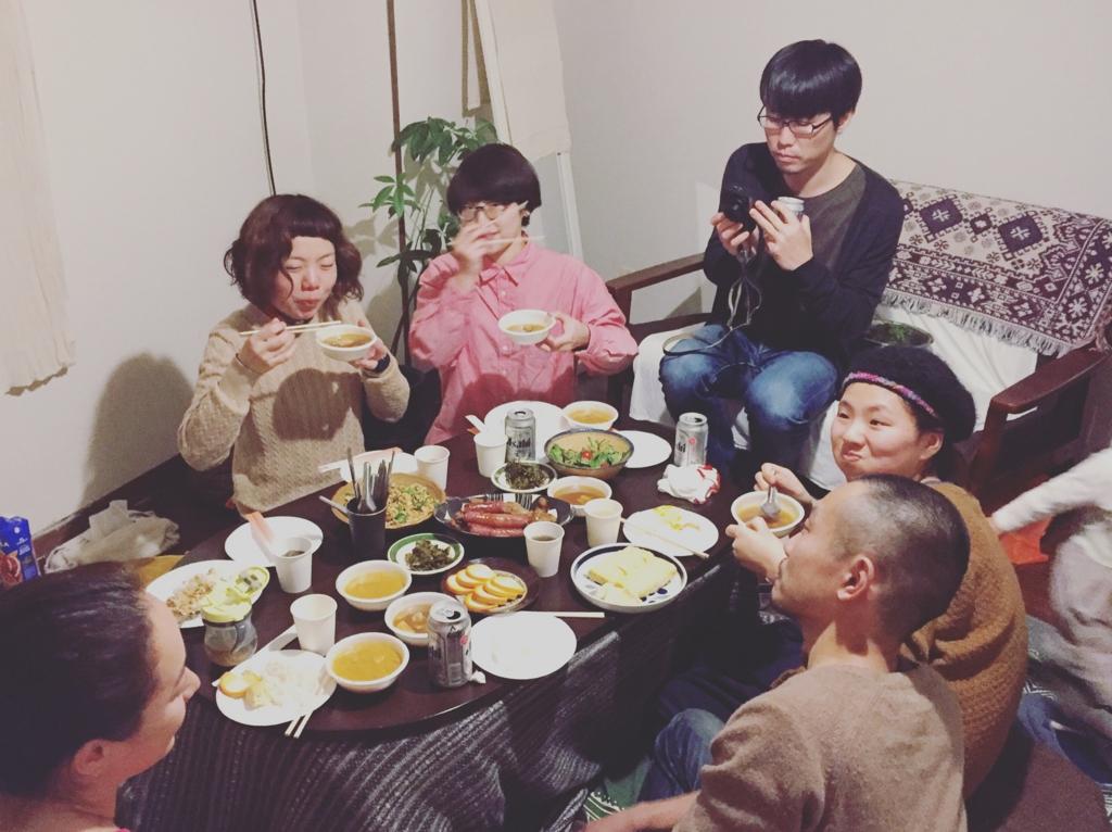 f:id:hoshihanaroma:20161229233756j:plain