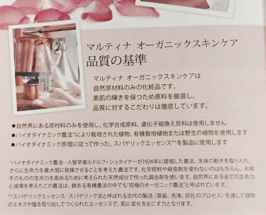 f:id:hoshihanaroma:20170212002252j:plain