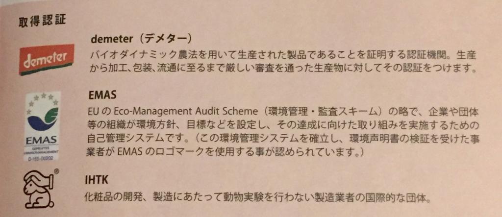 f:id:hoshihanaroma:20170212002312j:plain
