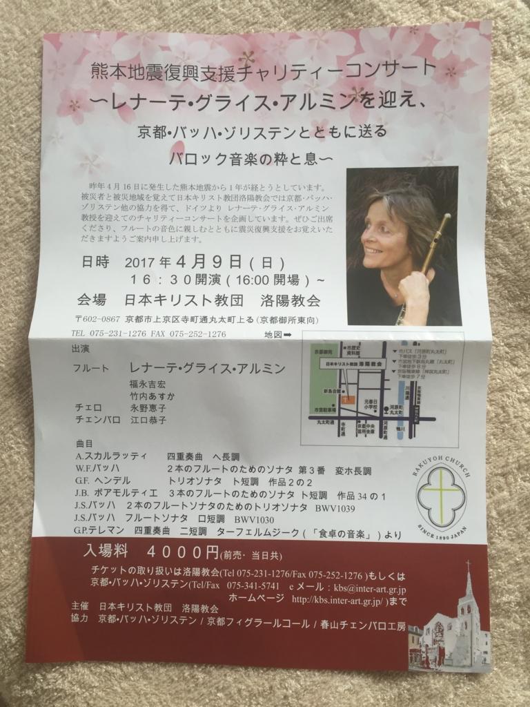 f:id:hoshihanaroma:20170321224305j:plain