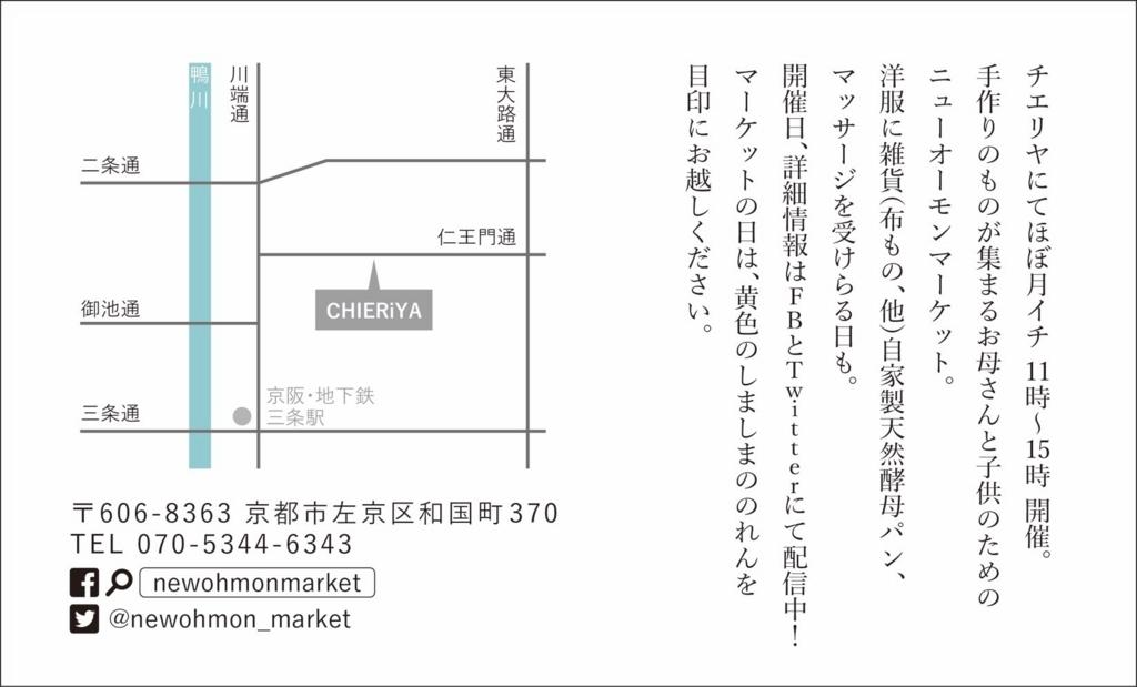 f:id:hoshihanaroma:20170721001318j:plain