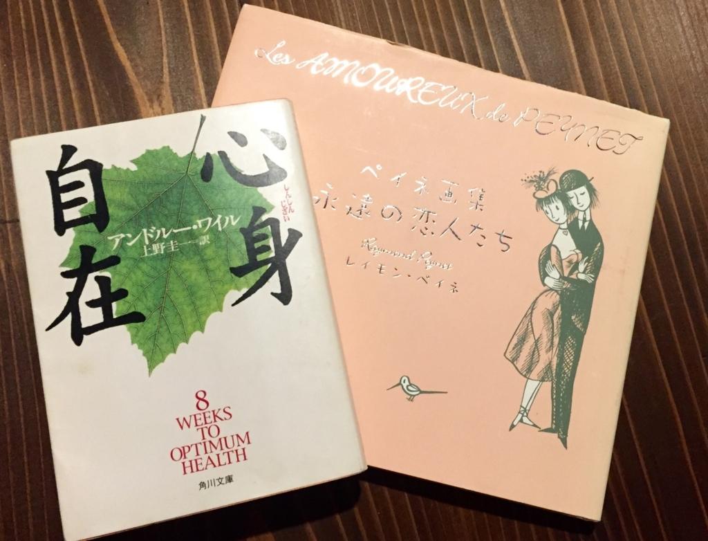 f:id:hoshihanaroma:20170810135028j:plain