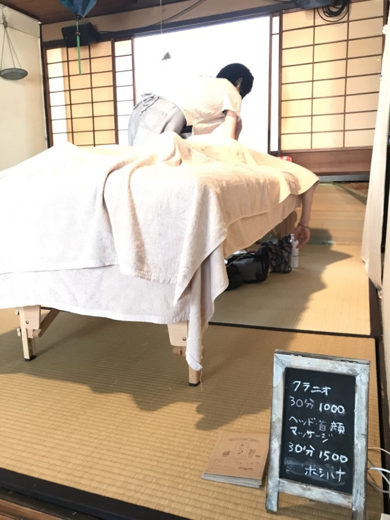 f:id:hoshihanaroma:20170929114643j:plain