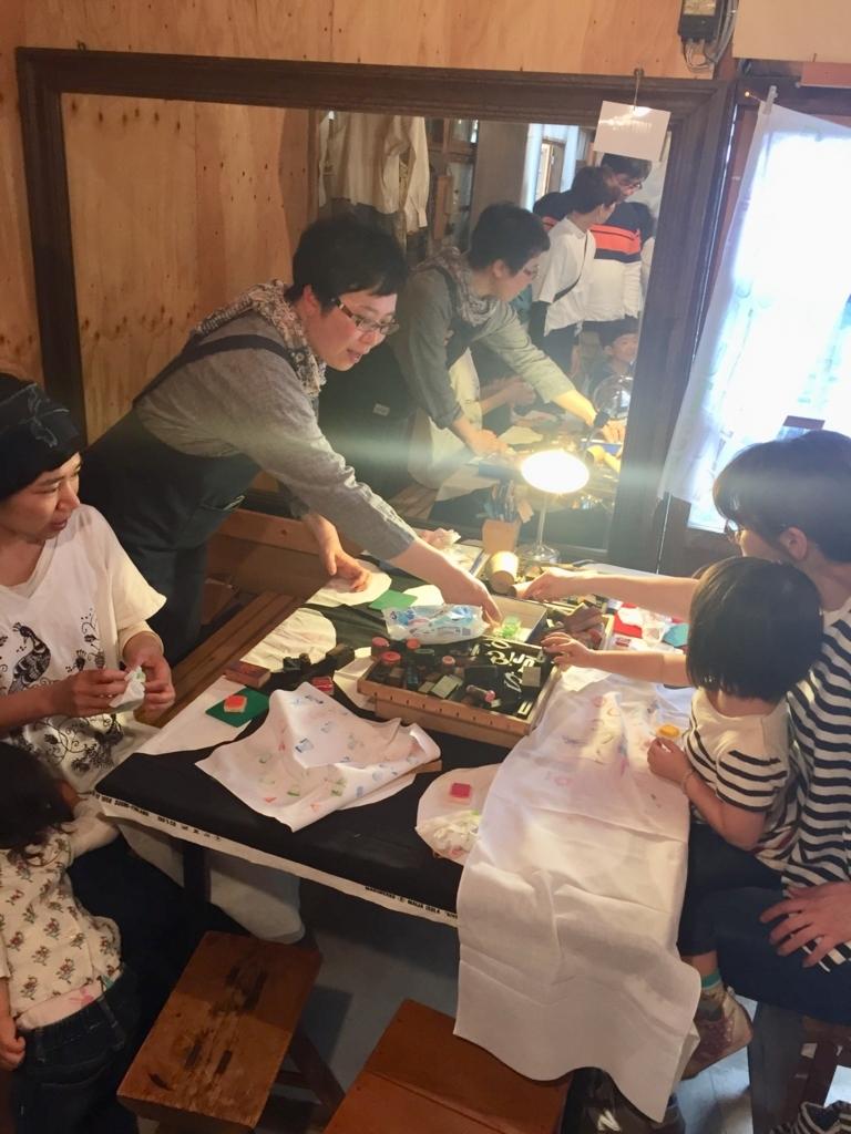 f:id:hoshihanaroma:20180520211407j:plain