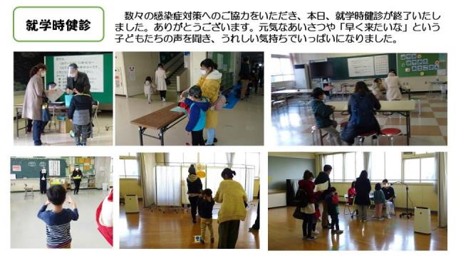 f:id:hoshii-shika:20201128202525j:plain