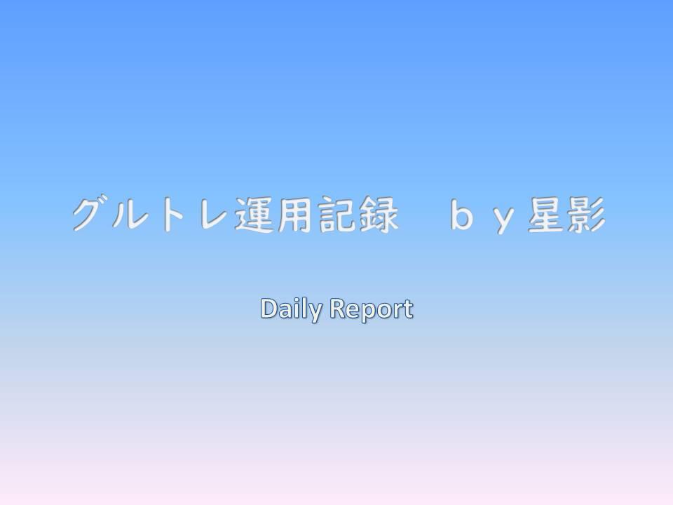 f:id:hoshikage2018:20181008130401j:plain