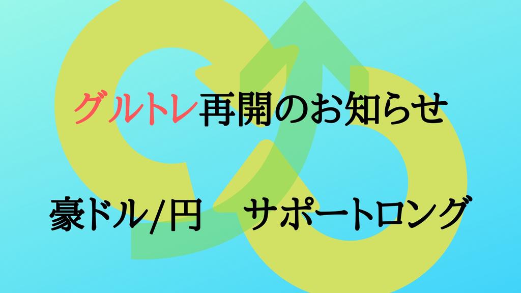 f:id:hoshikage2018:20181120153138j:plain