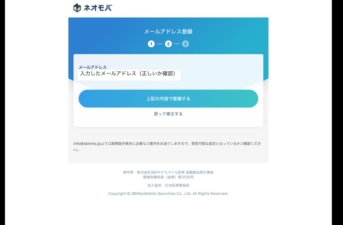 f:id:hoshikage2018:20190611225224p:plain