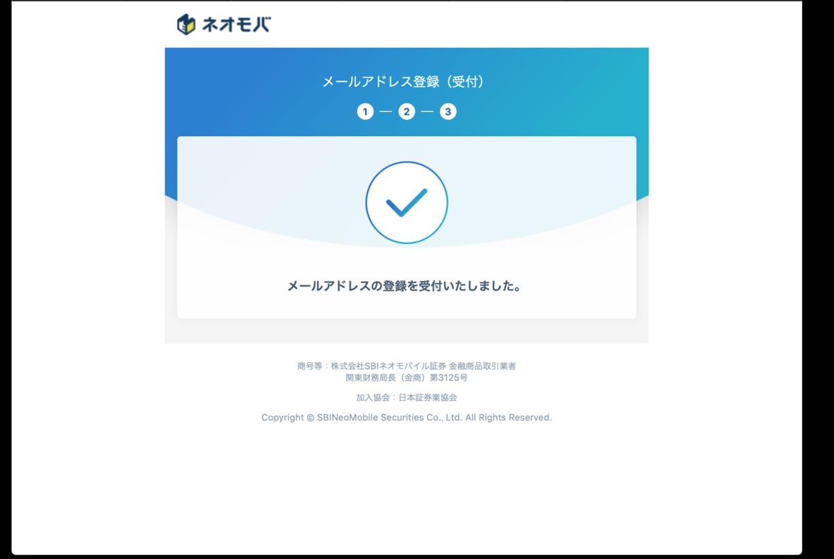 f:id:hoshikage2018:20190611230455p:plain