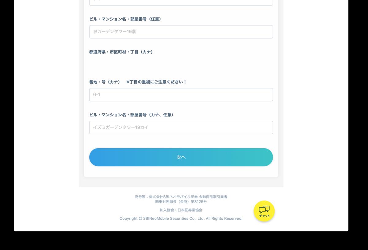 f:id:hoshikage2018:20190612004801p:plain