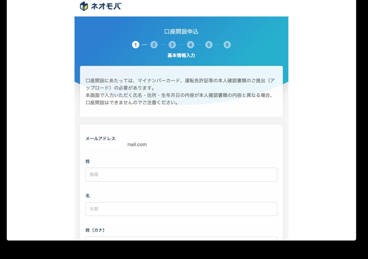 f:id:hoshikage2018:20190612013850p:plain