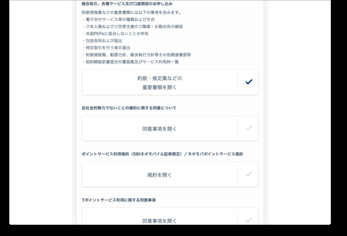 f:id:hoshikage2018:20190612020037p:plain