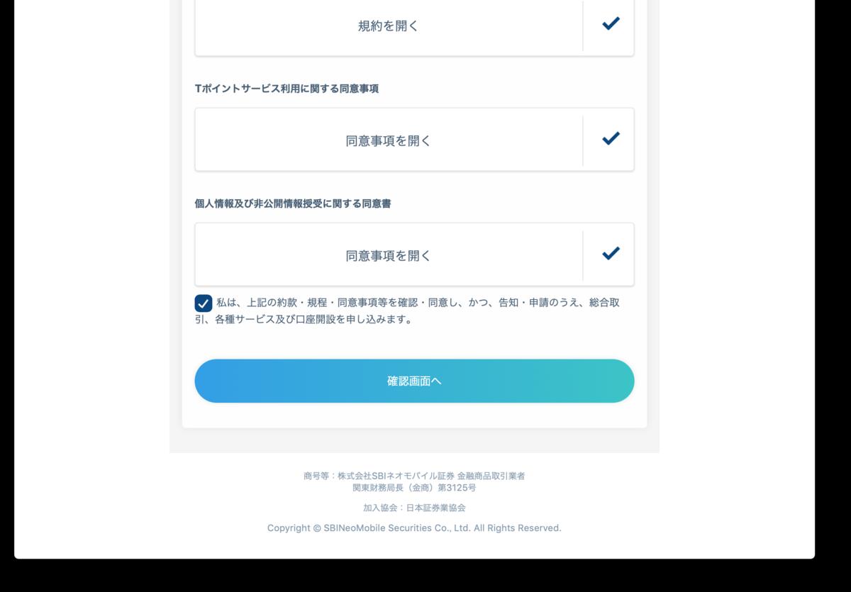 f:id:hoshikage2018:20190612020044p:plain