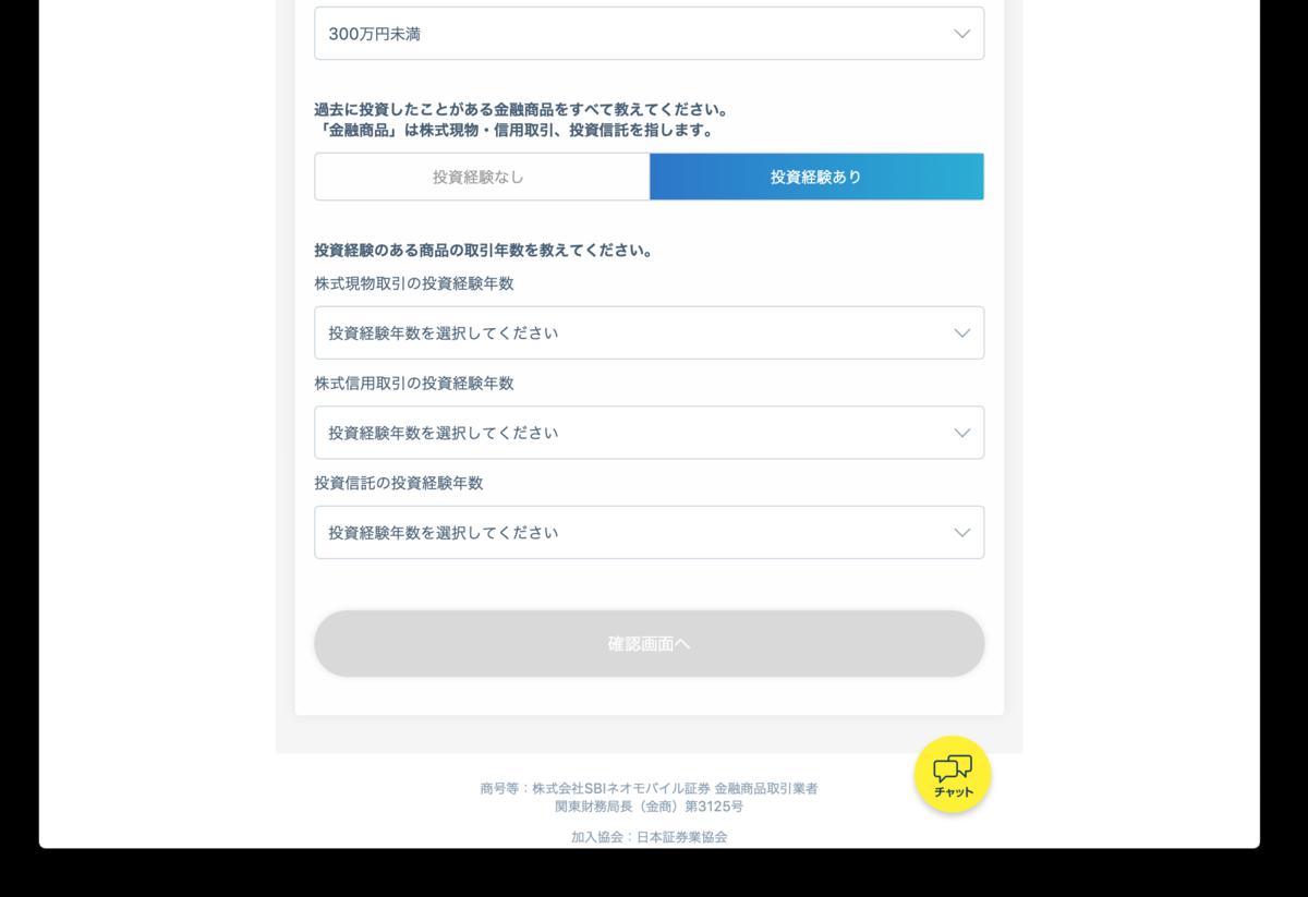 f:id:hoshikage2018:20190612020104p:plain