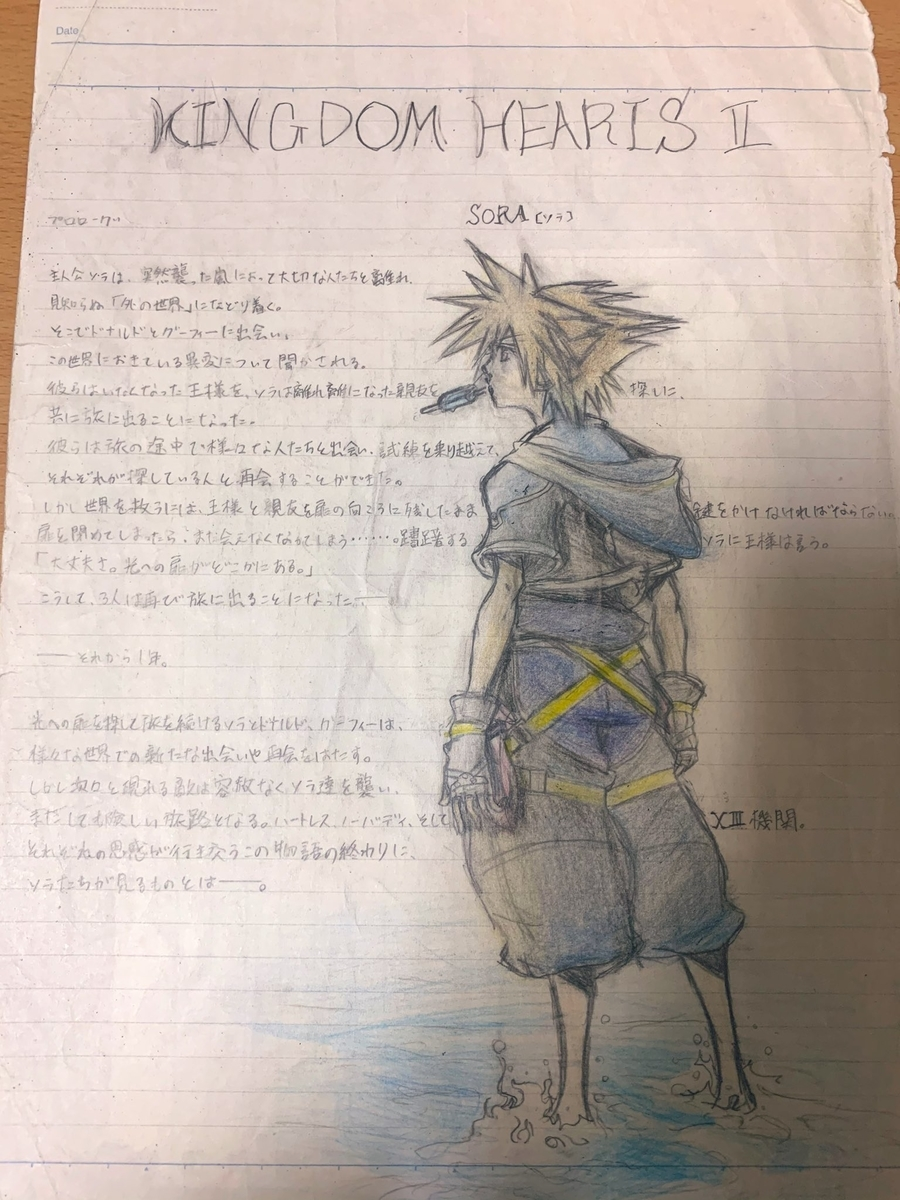 f:id:hoshiki17:20210702155110j:plain