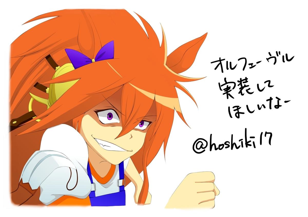f:id:hoshiki17:20210711131232j:plain