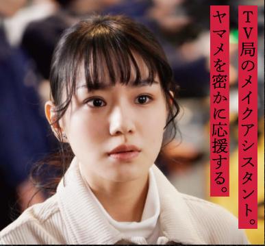 f:id:hoshikiyo884:20200831042500p:plain