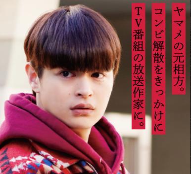 f:id:hoshikiyo884:20200831043334p:plain