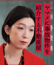 f:id:hoshikiyo884:20200831052625p:plain