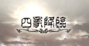 f:id:hoshikiyo884:20201107173340j:plain