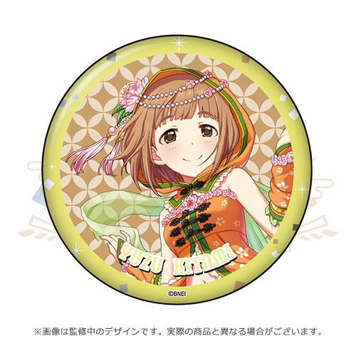 f:id:hoshikiyo884:20201112024335j:plain