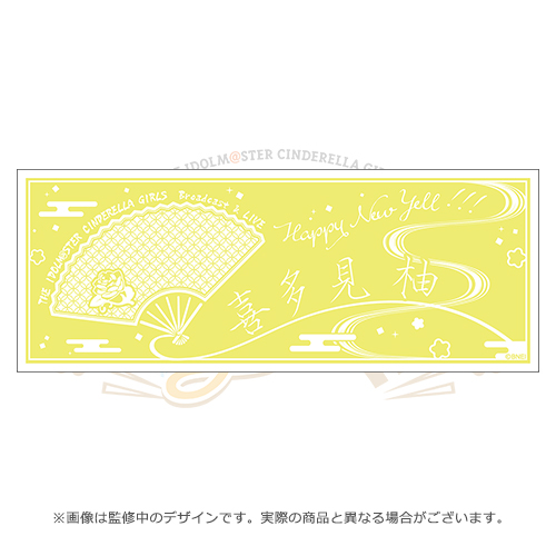 f:id:hoshikiyo884:20201112024346j:plain