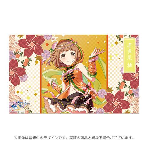 f:id:hoshikiyo884:20201112024348j:plain