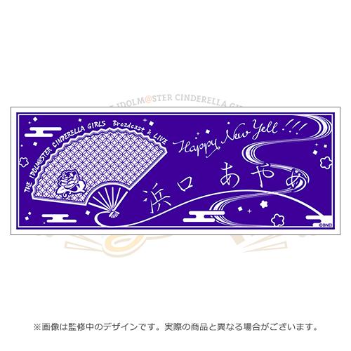f:id:hoshikiyo884:20201112024759j:plain