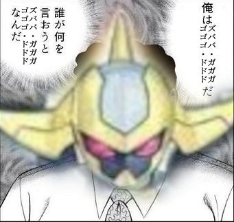 f:id:hoshikiyo884:20201113141121p:plain