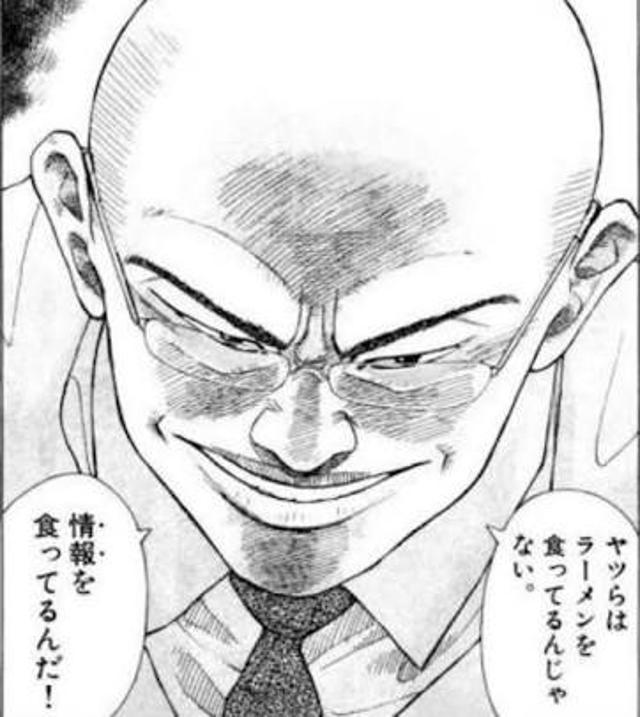 f:id:hoshikiyo884:20201120015640j:plain