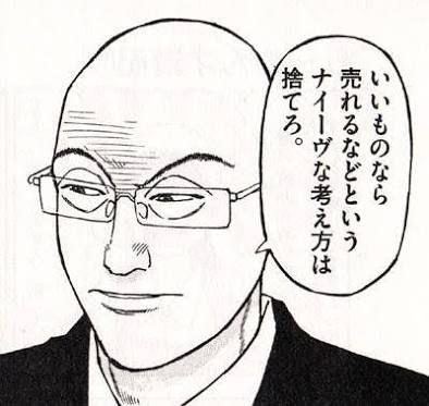 f:id:hoshikiyo884:20201120015643j:plain