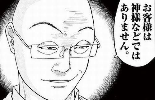 f:id:hoshikiyo884:20201120015647j:plain