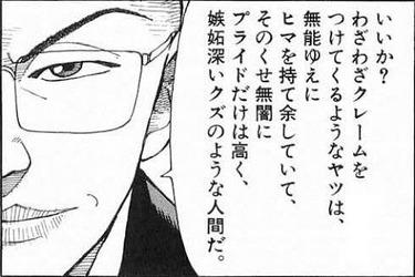 f:id:hoshikiyo884:20201120101551j:plain