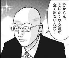 f:id:hoshikiyo884:20201120101613j:plain