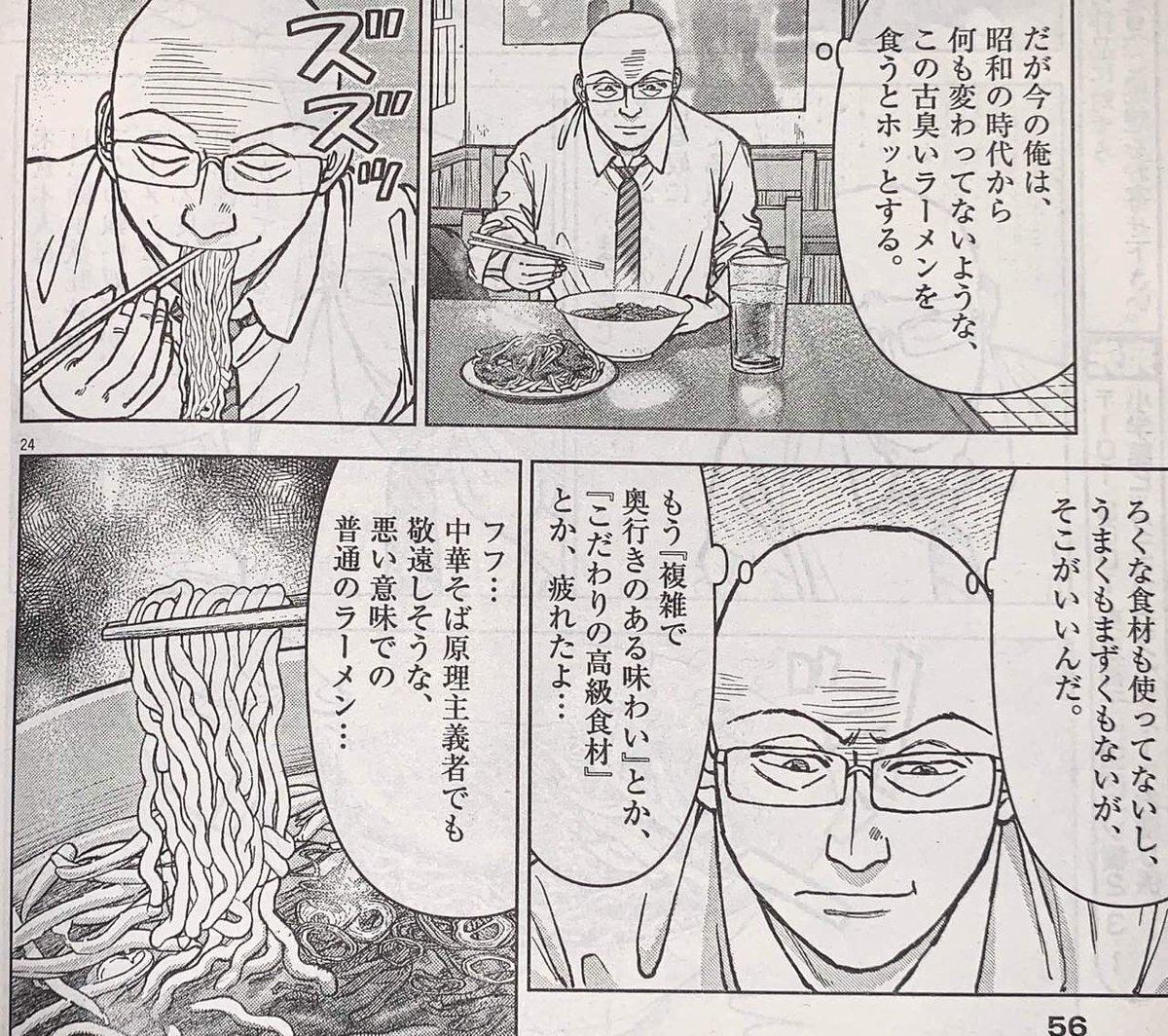 f:id:hoshikiyo884:20201120101720j:plain