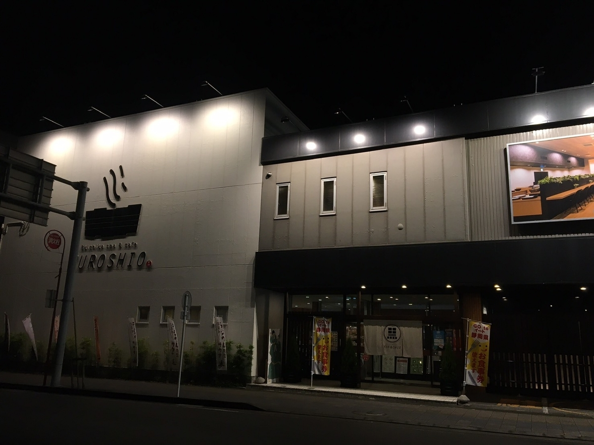 f:id:hoshikiyo884:20201123015848j:plain