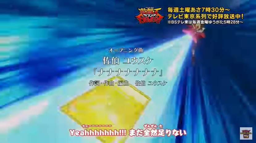 f:id:hoshikiyo884:20210118015800j:plain