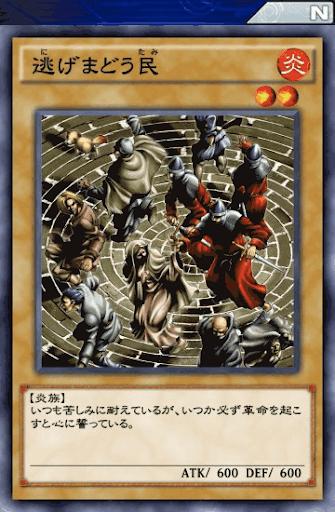 f:id:hoshikiyo884:20210118020701p:plain