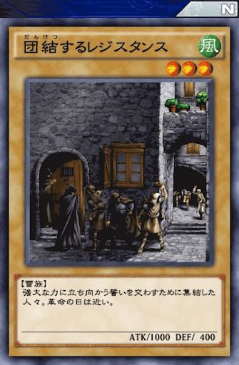f:id:hoshikiyo884:20210118020705p:plain