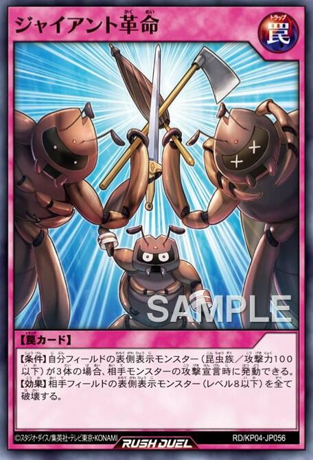 f:id:hoshikiyo884:20210118021008j:plain