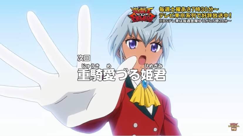 f:id:hoshikiyo884:20210118021206j:plain