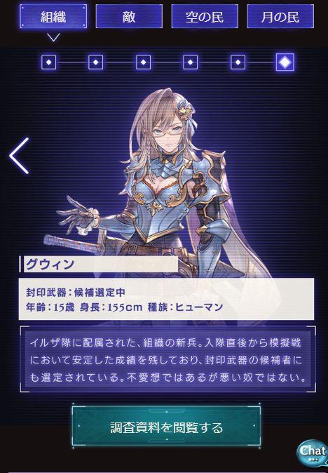 f:id:hoshikiyo884:20210227182519j:plain