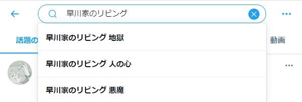 f:id:hoshikiyo884:20210303183744j:plain