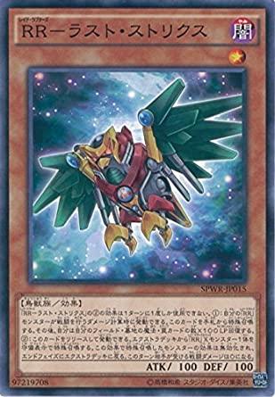f:id:hoshikiyo884:20210304125835j:plain