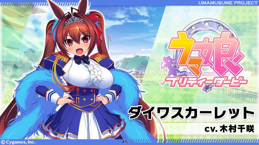f:id:hoshikiyo884:20210304130603j:plain